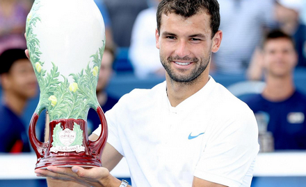 Grigor Dimitrov Defeats Nick Kyrgios In Cincinnati Final